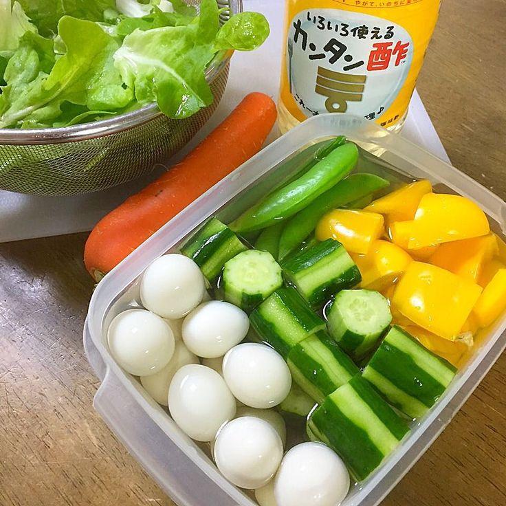 先日当選したお酢のモニターピクルス作りしてます(_) #ミツカン #ミツカン酢 #かんたん酢 #野菜 #野菜を食べよう #胡瓜 #パプリカ