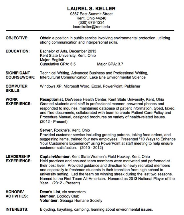Health Center Receptionist Resume - http\/\/resumesdesign - resume for receptionist position