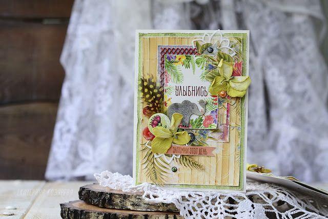 Scrapiniec инспирации на Blogspot: Ekaterina_Ko