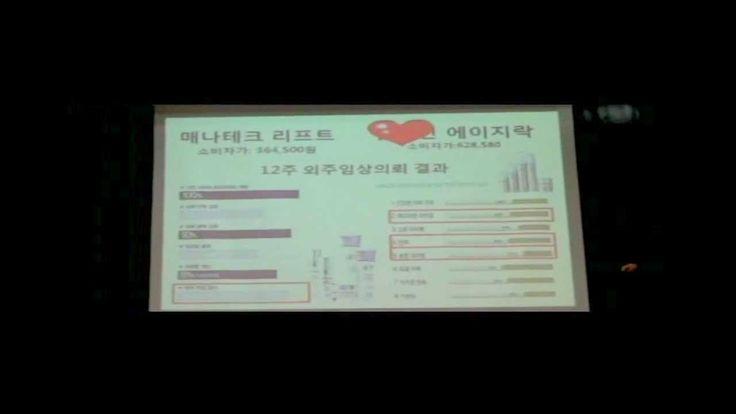 720 480매나테크리프트스킨케어강의 최보영