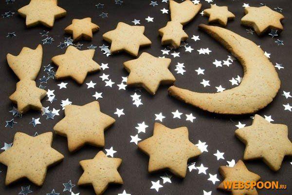 Рождественские звезды  Как же в Рождество обойтись без печенья!? Такого ароматного с пряным привкусом, в форме рождественской звезды. Традиция выпекать такое печенье в форме звездочек и человечков появилась в Европе давно. В Украине эти традиции перекликаются с нашим обрядом колядования. Этим печеньем принято угощать детей за исполнение колядок. Имбирь, гвоздика и корица придают неповторимый букет аромату теста. Это печенье выпекается без украшения. В давние времена украсить глазурью…