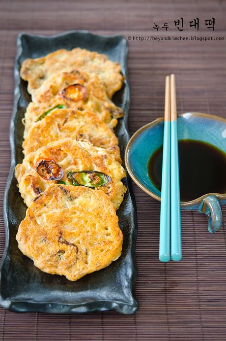 Korean Mung bean Pancakes.  I change the recipe a little bit, but it's a good base.  It's important to add plenty of water to the bean mixture, otherwise the pancakes end up dry and tough.  Easy, delicious, nutritious!