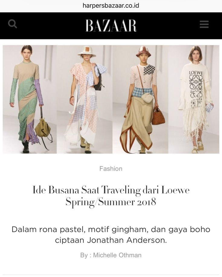 Travel in style with Loewe SS18 - article for Harper's Bazaar website