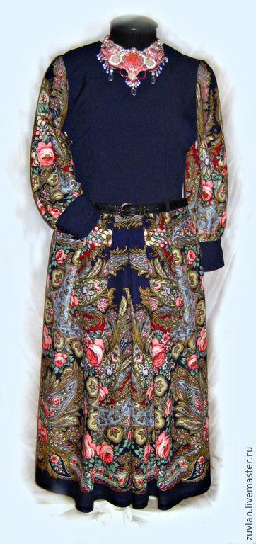 """Платья ручной работы. Ярмарка Мастеров - ручная работа. Купить Платье """"Вечерний сад"""". Handmade. Разноцветный, павловопосадский платок"""