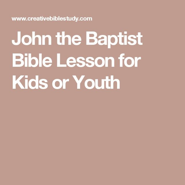 The Gospel of John Bible Study Guides and Lessons