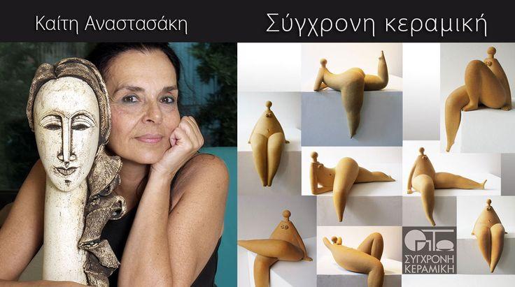 newsletter ΟΜΟΡΦΗ ΠΟΛΗ