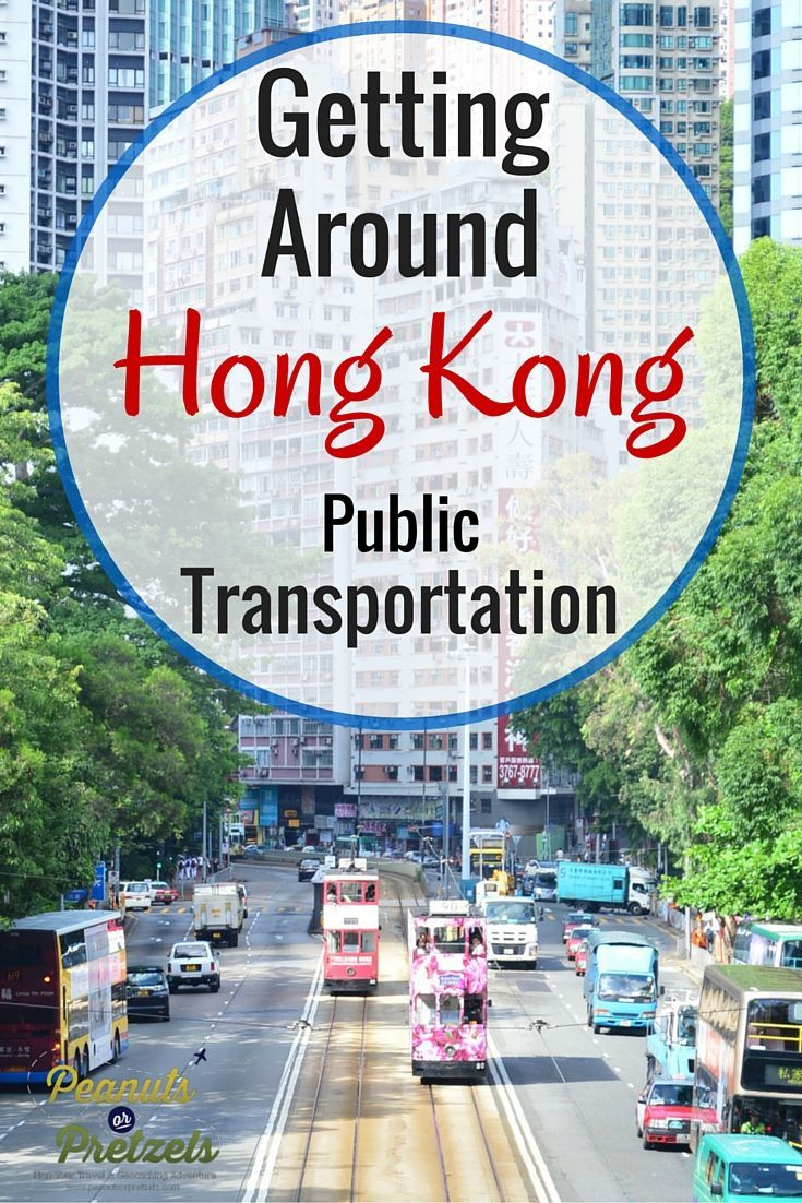 Hong Kong Public Transportation: Getting Around Hong Kong - Peanuts or Pretzels Travel