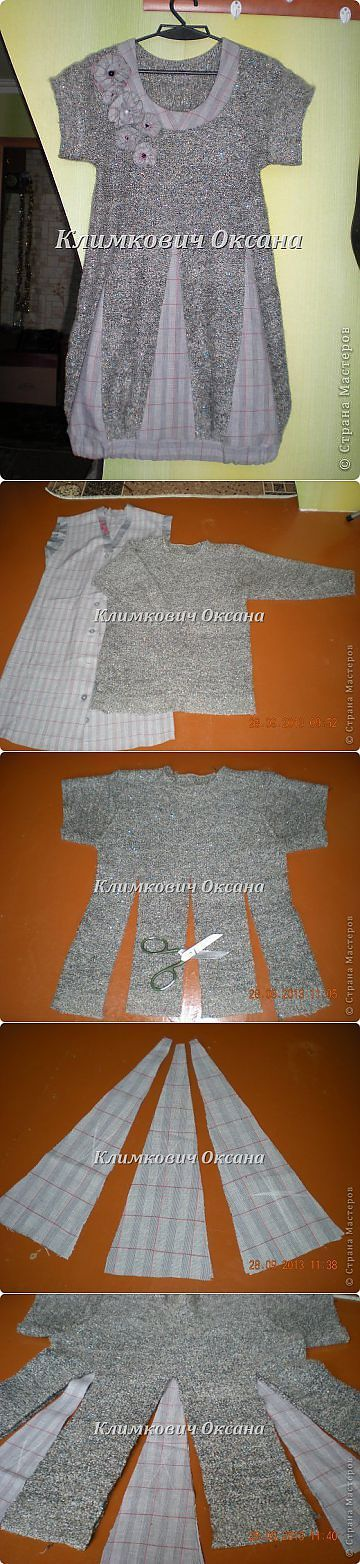 DIY Womens Clothing : МК по переделке старого свитера в тунику.