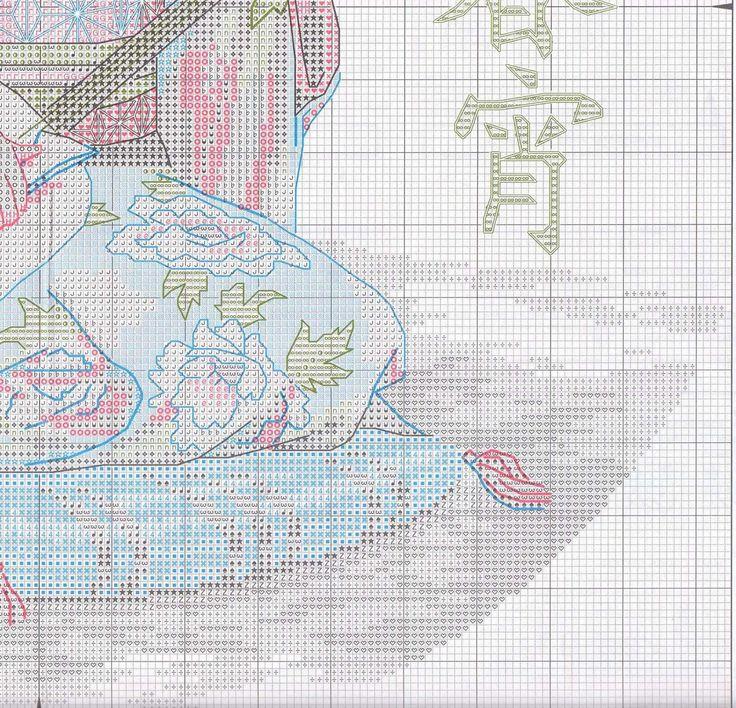 [Music+Gueisha.1.jpg]