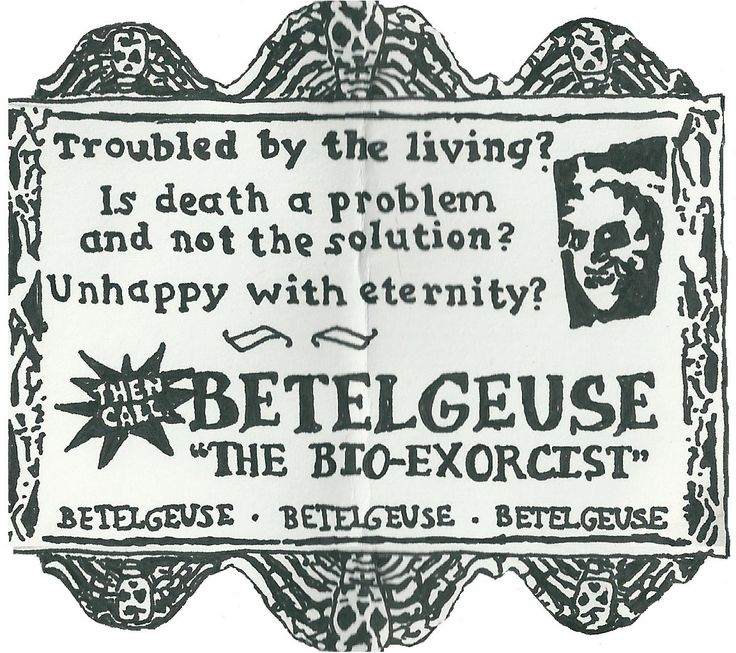 Beetlejuice (1988) ~If you're going as Beetlejuice this Halloween, have a few of these printed on business cards and pass them out at the party!! How fun!!~