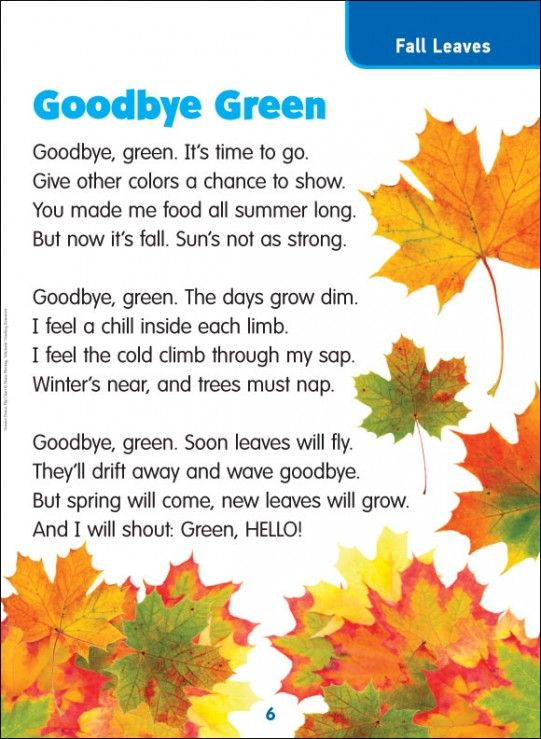 Science Poems Flip Chart | Goodbye Green!