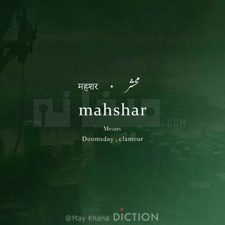 Pin Additri Vanya Ruhaniyat In 2020 Urdu Words With Meaning Hindi Words Beautiful Arabic Words