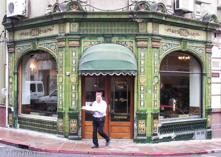 Don't Miss all the Art-Deco Buildings in Montevideo! | dare2go