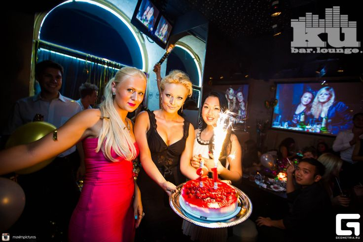 #‎kubarlounge‬ #prague #praguegirl #party #partytime #fun #night #nightout #girl #girls #tags #tagsforlikes #tagstagramers #like4like #likeforlike #likesforlikes #follow4follow #followforfollow #followbackal ways #instagood #instalike#instamood #instadaily