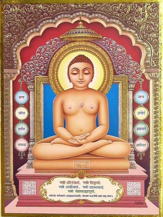 Mahavir Jayanti: 5 Interesting facts about Mahavira