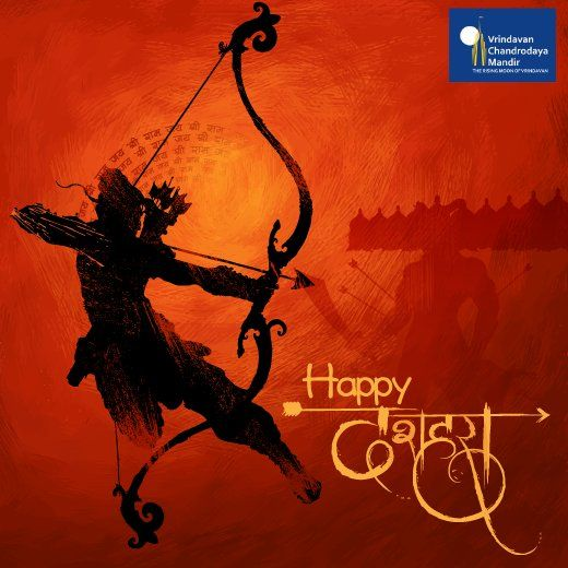 Today is the auspicious day of celebrating the victory of good over evil. Wish you a very happy Vijayadashami.