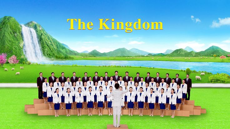"Endless Praise | Chinese Chorus of the Church of Almighty God ""The Kingdom"""