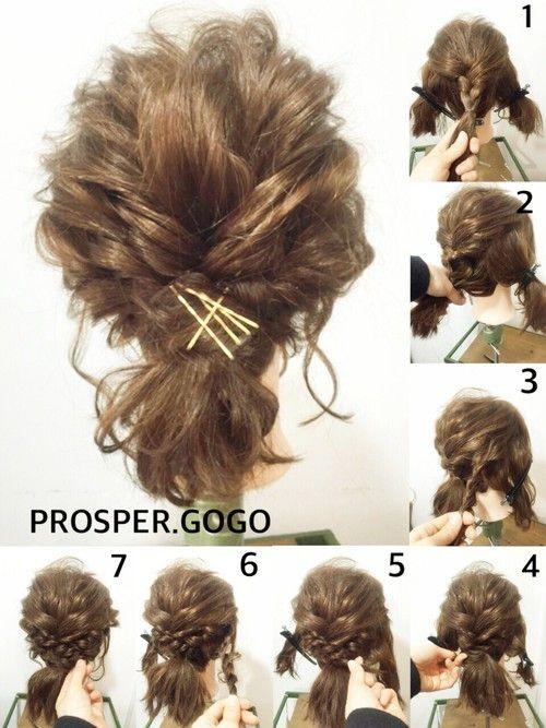 how to...? ①両サイドと襟足の髪は残して、バックトップはフィッシュボーンにします(三つ編みでもOK)。 ② ①と襟足を一緒にゴムで結びます。 ③右サイドの髪を上下に分け、上の段をツイスト編みします。 ④後ろでピン固定。 ⑤左サイド上の段も同様にツイスト編みして、後ろでピン固定。 ⑥残りの下の段も同様に、それぞれツイスト編みして… ⑦後ろでピンをとめたら完成です♡