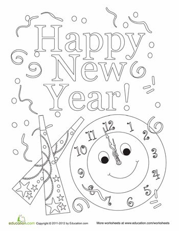 Print out happy new year clipart 2014 Coloring in sheets - Printable - new 4th of july coloring pages preschool