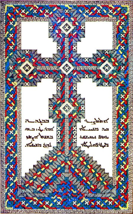 Mar Yousip Cross & Prayer of Healing. Mar Yousip was ordained a deacon at age 12 and ordained as a priest in 1912. In 1914. In 1933, he was made administrator of the Church in Iraq and the Middle East. In 1973 when Eshai Shimun XXIII resigned his position as Catholicos Patriarch of the Assyrian Church of the East, Mar Yosip  was responsible of administering the Church worldwide. At the same time, Iraqi government  appointed Yosip Khnanisho as the Supreme Head of all the Assyrians in Iraq