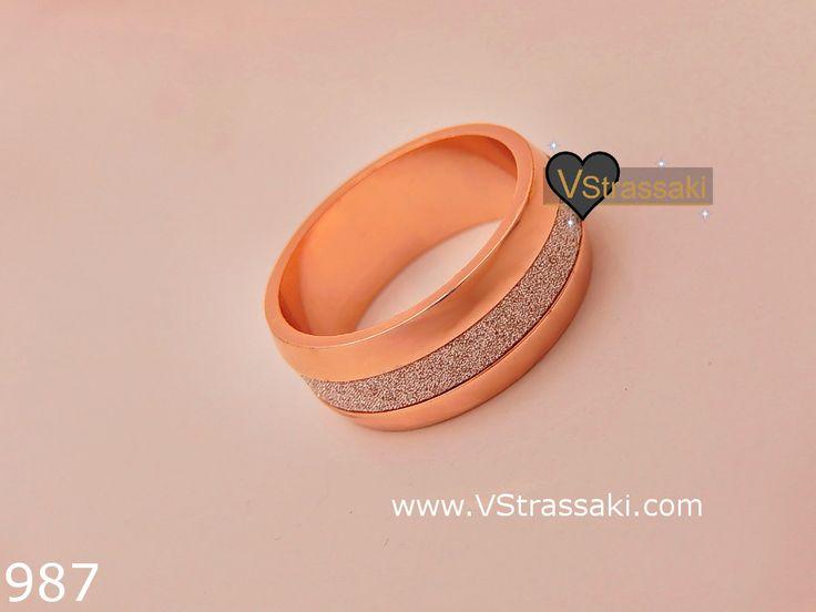 Κωδικός: 987 - 6.95 €. Δαχτυλίδι. Για παραγγελία: ▶ Μέσω φόρμας : http://www.vstrassaki.com/#!form/v0sut ▶ Μέσω e-shop : www.vstrassaki.com ▶ Με SMS στο 6988288107 όπου μας στέλνετε ονοματεπώνυμο, διεύθυνση και τον κωδικό ή τους κωδικούς που σας ενδιαφέρουν.  #ΔΑΧΤΥΛΙΔΙ       #ΔΑΧΤΥΛΙΔΙΑ       #ΜΟΔΑ       #ΚΟΣΜΗΜΑ       #ΜΠΙΖΟΥ       #VSTRASSAKI