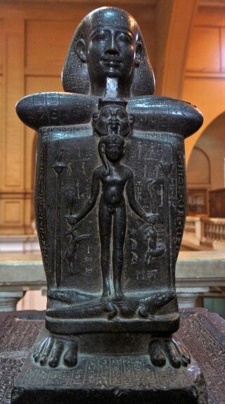 Egyptian Museum, Cairo Egypt.