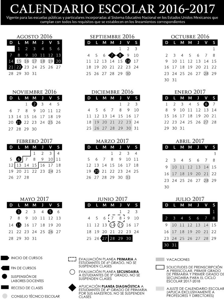 185 dias calendario escolar sep 2016-2017
