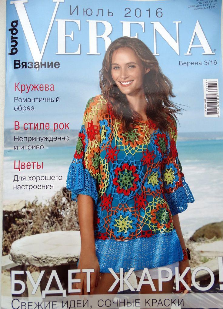 Фото, автор Rosomaha1212 на Яндекс.Фотках