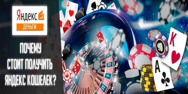 казино по чейзу скачать торрент