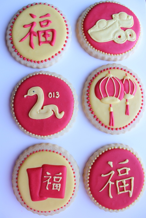 Chinese New Years Sugar Cookies | Gwen's Kitchen Creations