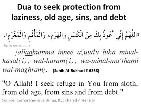 islam on Dua to seek protection from laziness