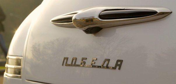 ГАЗ 20 SL из Toyota Mark II и Mazda RX-8