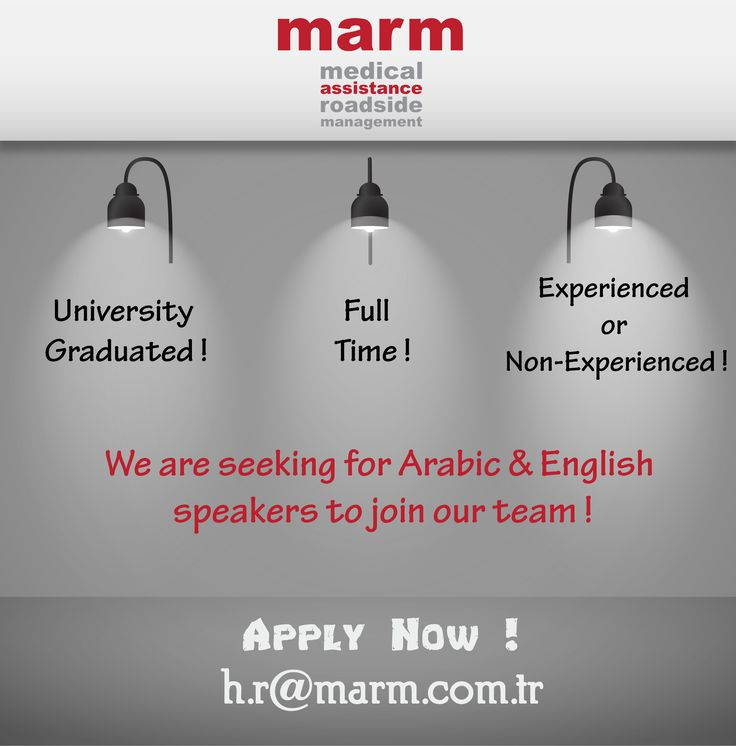We are seeking for Arabic & English speakers to join our team !  Please kindly send your resume and contact information to the following email address. h.r@marm.com.tr