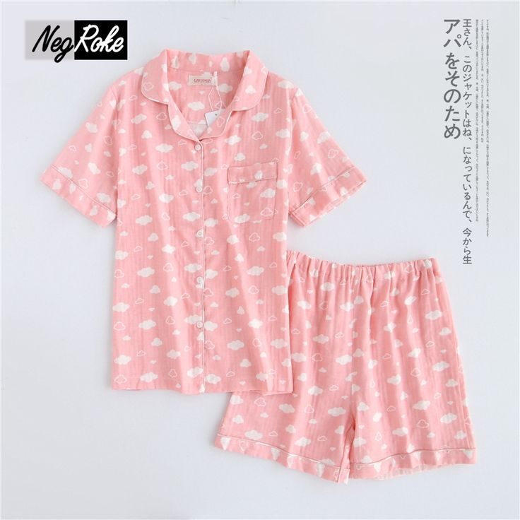 New Summer pink cute clouds short sleeves pajama sets women shorts Cute 100% cotton women loungewear night suit for ladies