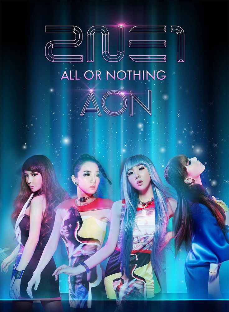 ★ #2NE1 // 'All or Nothing'