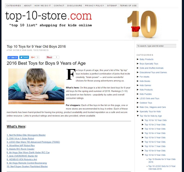 Toys For Boys Age 9 10 : Images about best toys for year old boys on
