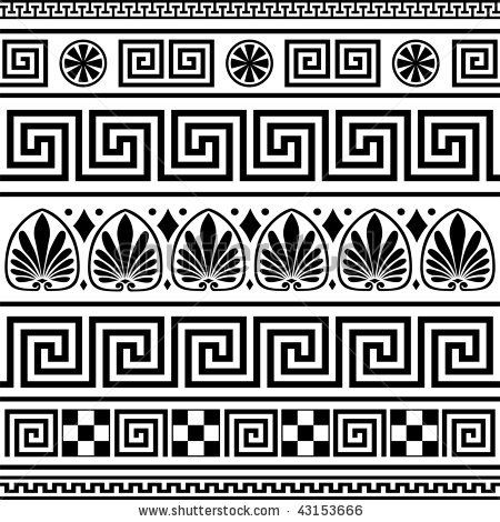 Set Of Vector Greek Borders - 43153666 : Shutterstock