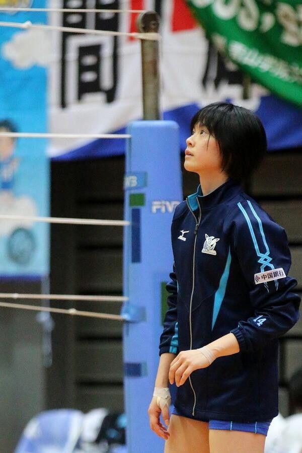 Miyashita Haruka