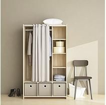 D-Scan Large Wardrobe Cabinet with 3 Large Fabric Bins & Curtain Covered Storage