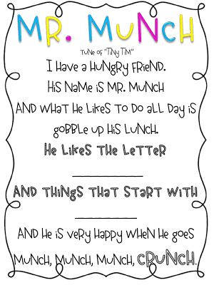 Mr. Munch eats letters for lunch! FREE printable.