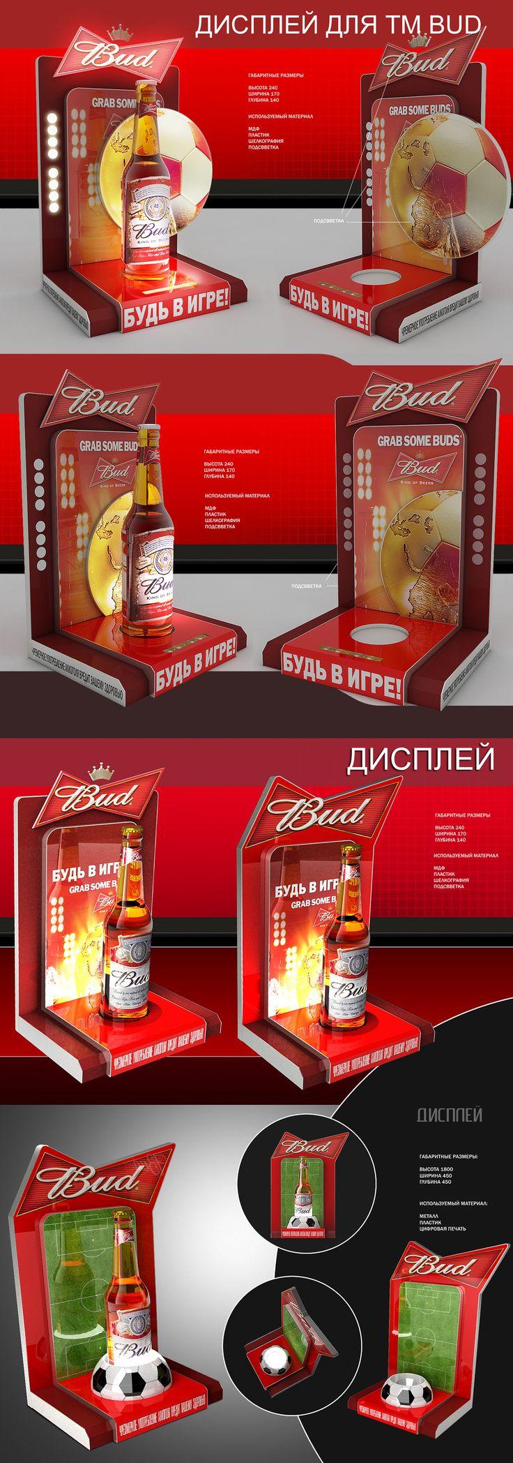 https://www.behance.net/gallery/46170629/BUD-displays-4