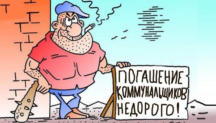 В Николаеве заработает агентство «Фонарь» для выбивания нормальных ЖКУ  http://novosti-mk.org/analytics/kolonka-redaktora/7540-v-nikolaeve-zarabotaet-agentstvo-fonar-dlya-vybivaniya-normalnyh-zhku.html  Опыт научил меня: если люди делают что-то против тебя, в конечном счете это пойдет тебе на пользу. Индира Ганди  #Николаев #Nikolaev {{AutoHashTags}}