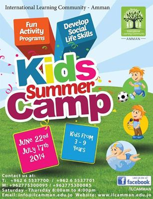 Pics For > Summer Camp Posters For Kids | Summer camps for ...