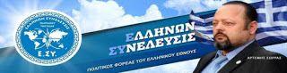 nemeapress: Νεμέα: Ομιλία ενημέρωσης για τα χρηματοοικονομικά ...