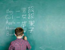 Изучение английского языка в Китае