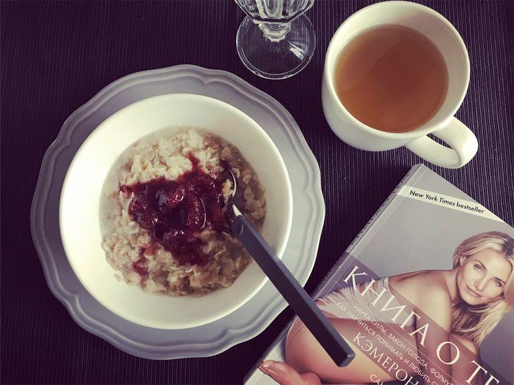 Day off, Breakfast, Body book