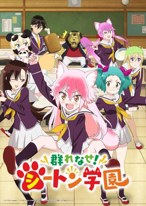 Anime Hajime Review Murenase! Seton Gakuen in 2020