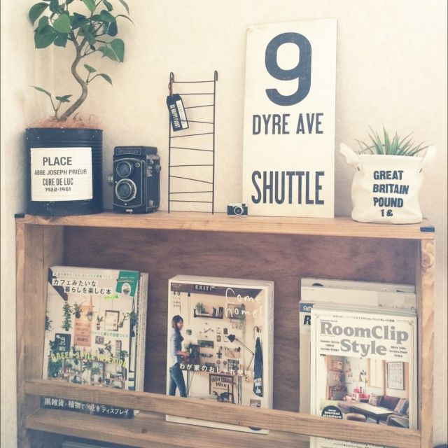幅の広い本棚を作って同じ雑誌を並べよう