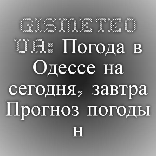 Погода в михайловского района алтайского края