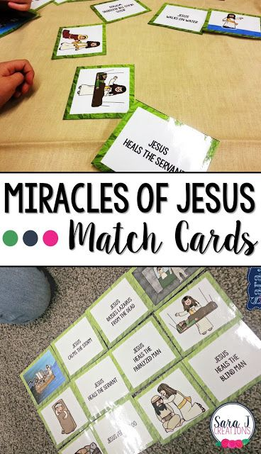Miracles of Jesus matching cards for kids